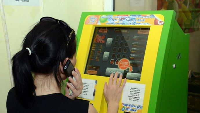 Игровые автоматы онлайн игрософт