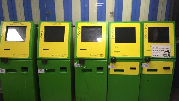 кто дает разрешение на установку игровых автоматов в г.орел