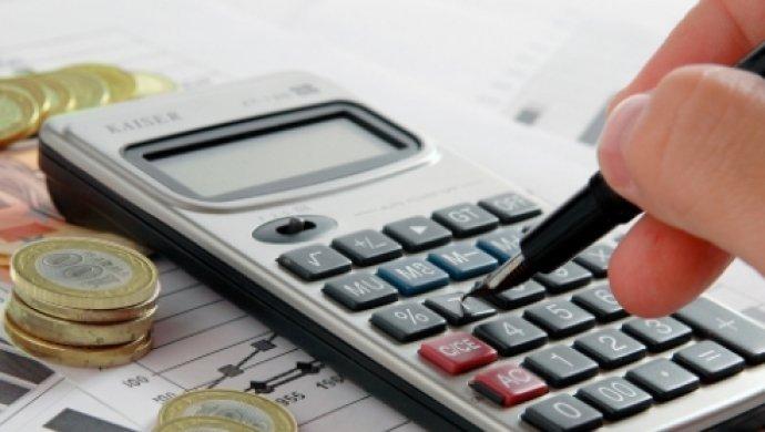 Закон о деньгах в республике казахстан заговор на деньги веником