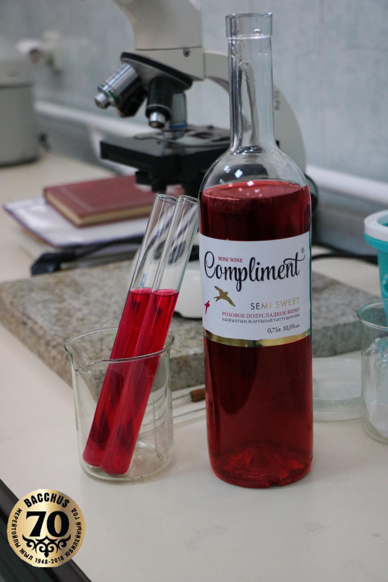 музыка текст розовое вино