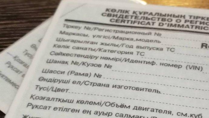 арыз образец на казахском