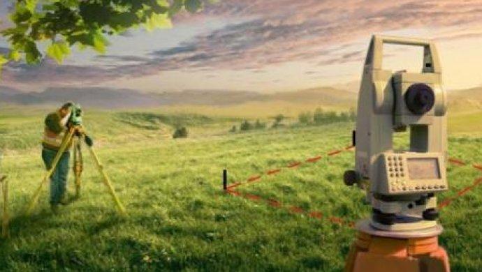 Процесс обследования земельных участков