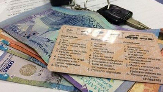 Картинки по запросу картинки курс  техпаспорт и номер  на казахстанские  авто