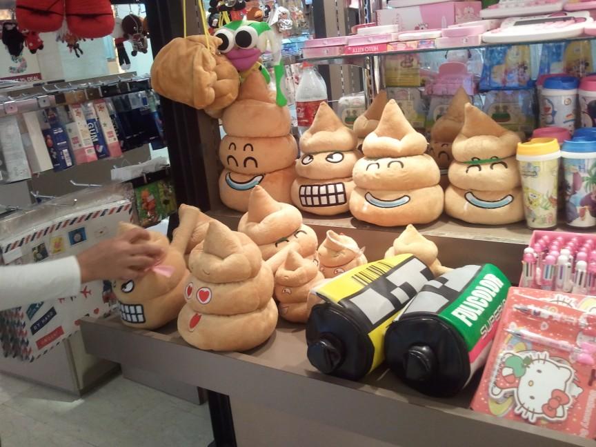 33ede590e910 10 странных вещей в Южной Корее
