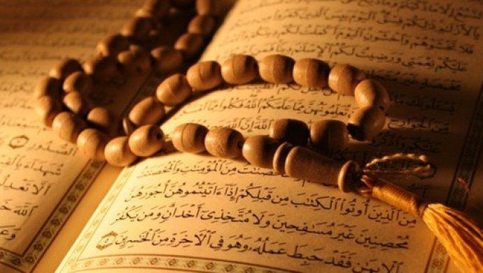Діни басқарма Рамазан айы қай күні басталатынын ресми жариялады