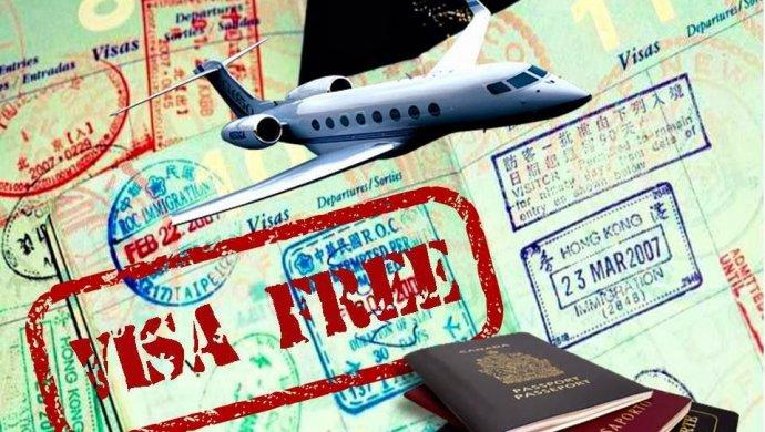 Граждане 61 страны мира могут посещать Казахстан без визы