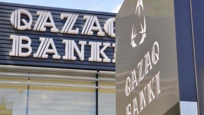 """Часть вкладчиков """"Qazaq Banki"""" получила право на возмещение вкладов – решение суда"""