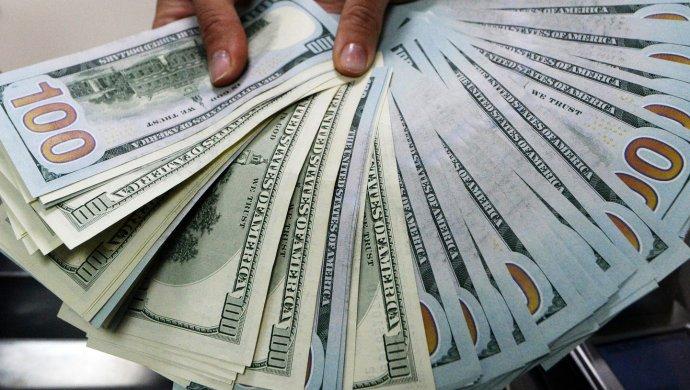 Курс на доллара p h2