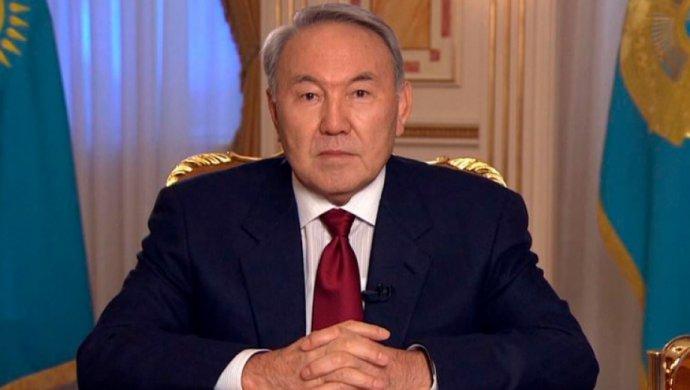 Изображение - С днем конституции в казахстане поздравление 2018083009153357041_habar24