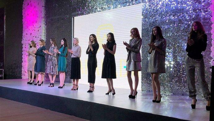 Россияне предложили создать казахстанскую палату моды c9a83c972a1