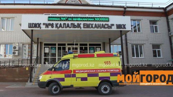 В Уральске избили и ограбили медсестру