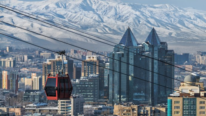 Алматы - красивейший город страны, - Нурсултан Назарбаев (ВИДЕО)