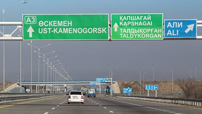 В январе 2019 года дорога Алматы - Капшагай станет платной