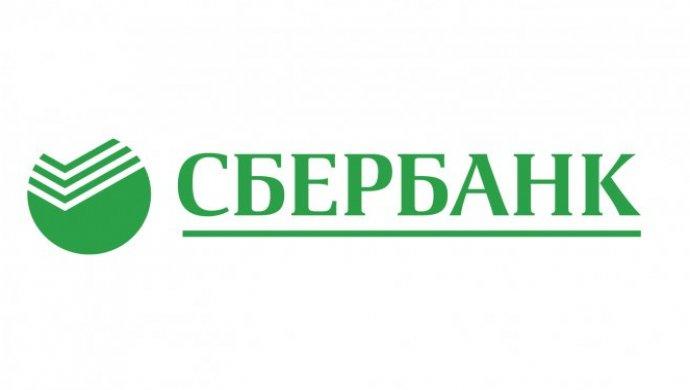 Картинки по запросу картинки  ДБ АО «Сбербанк»