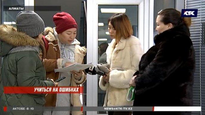 Казахстанцы, оплатившие учебу в Китае, штурмуют образовательный центр и требуют вернуть деньги