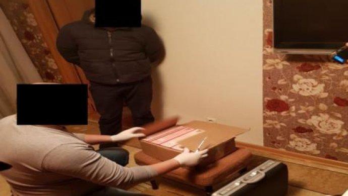 КНБ задержал наркогруппировку в Алматы