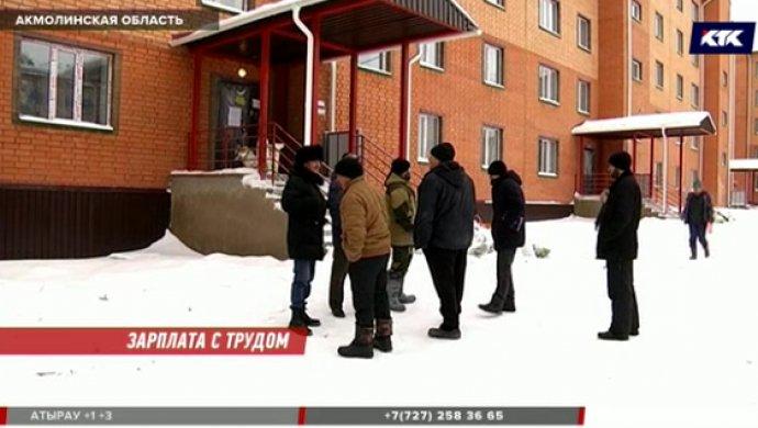 Несколько месяцев без зарплаты: В Акмолинской области бедствуют строители