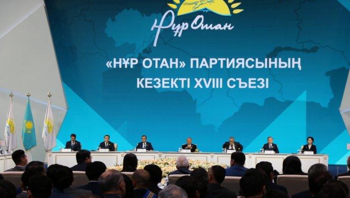 Я хочу видеть как счастлив народ сегодня, а не завтра, - Нурсултан Назарбаев
