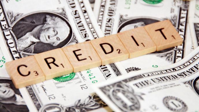 Как узнать свою кредитную историю рк