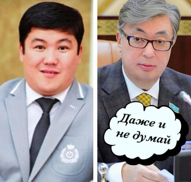 На пост президента Казахстану претендують 9 осіб - Цензор.НЕТ 2182