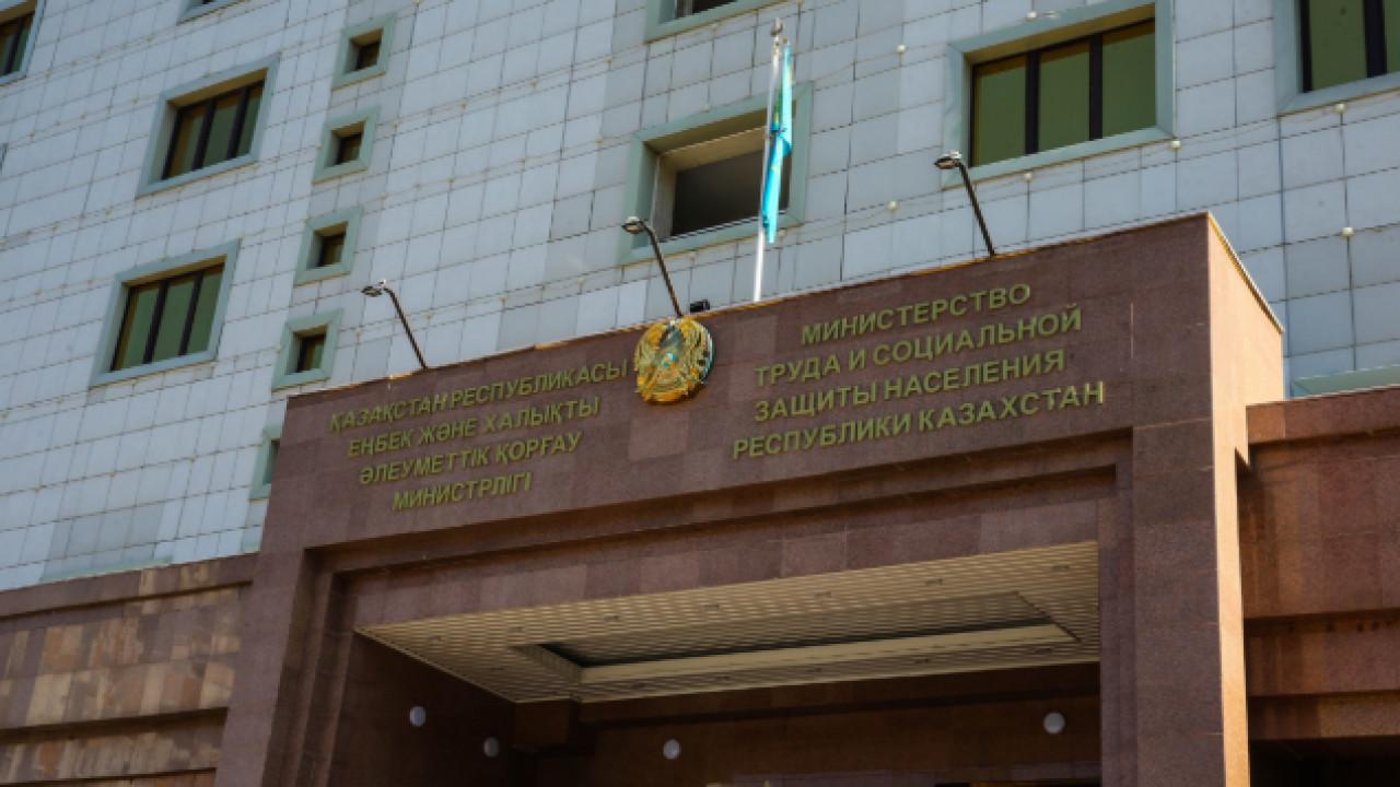 Назначены вице-министры труда и социальной защиты населения РК