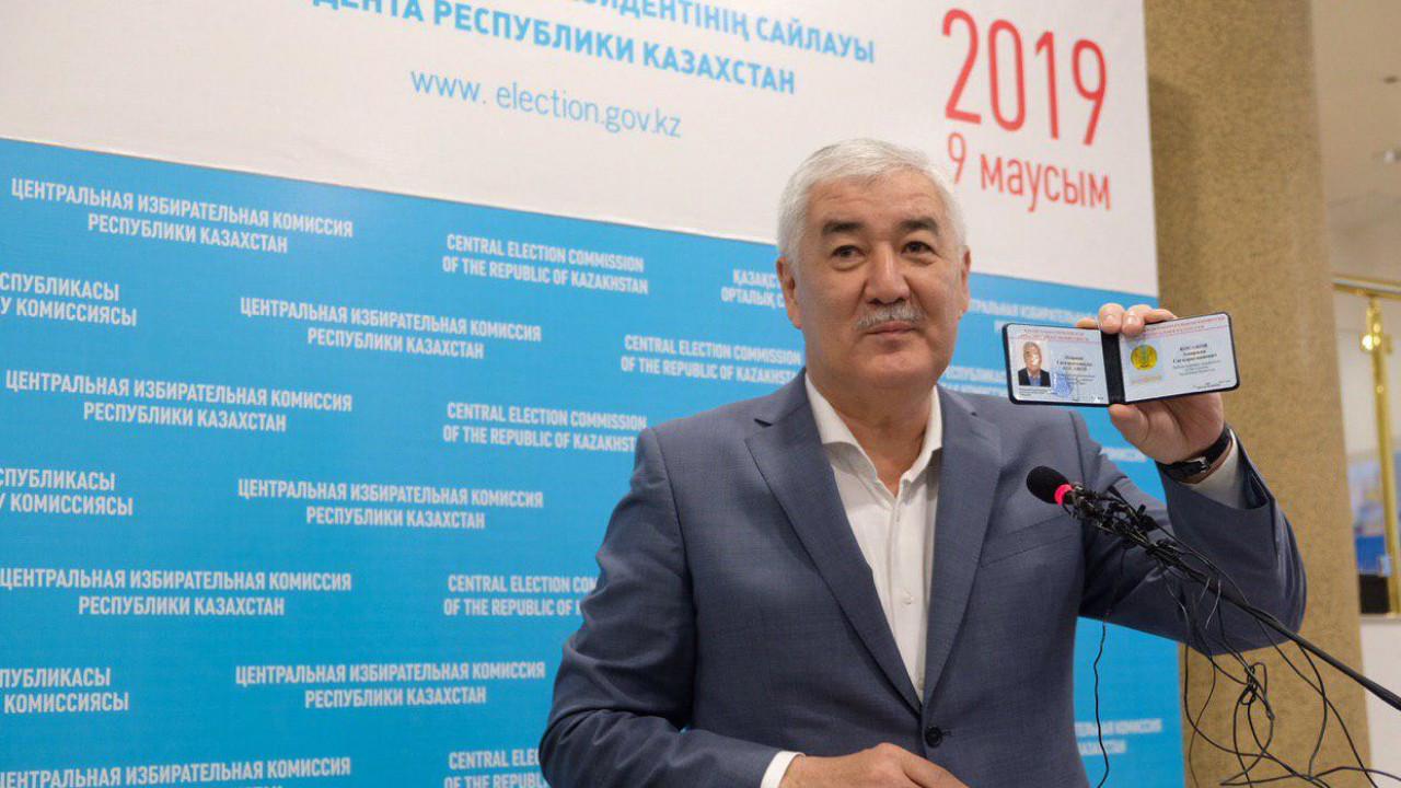 Амиржан Косанов зарегистрирован кандидатом в президенты Казахстана