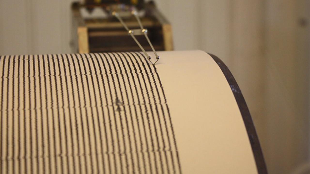 В Алматинской области произошло землетрясение магнитудой 5,2
