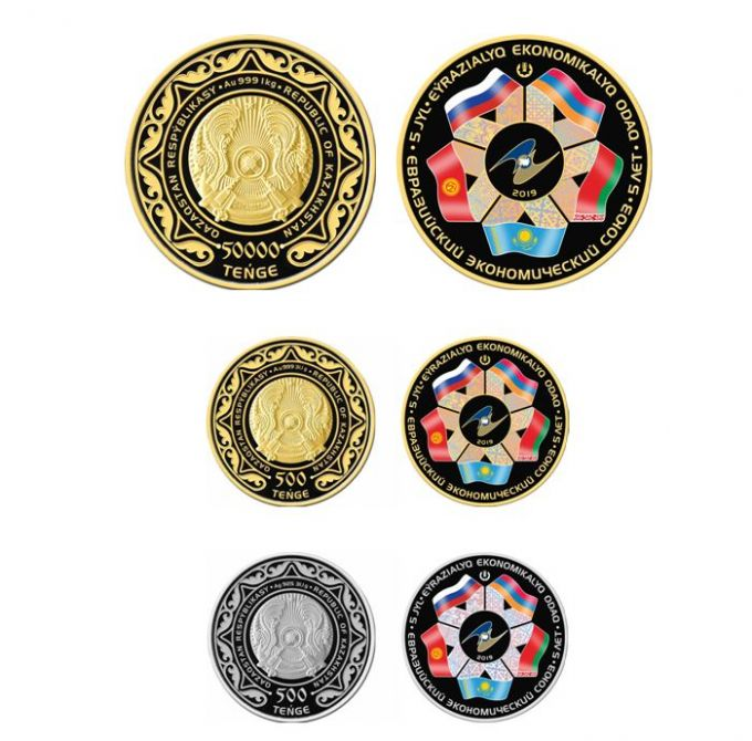 Килограммовую золотую монету в честь ЕАЭС выпустил Нацбанк Казахстана