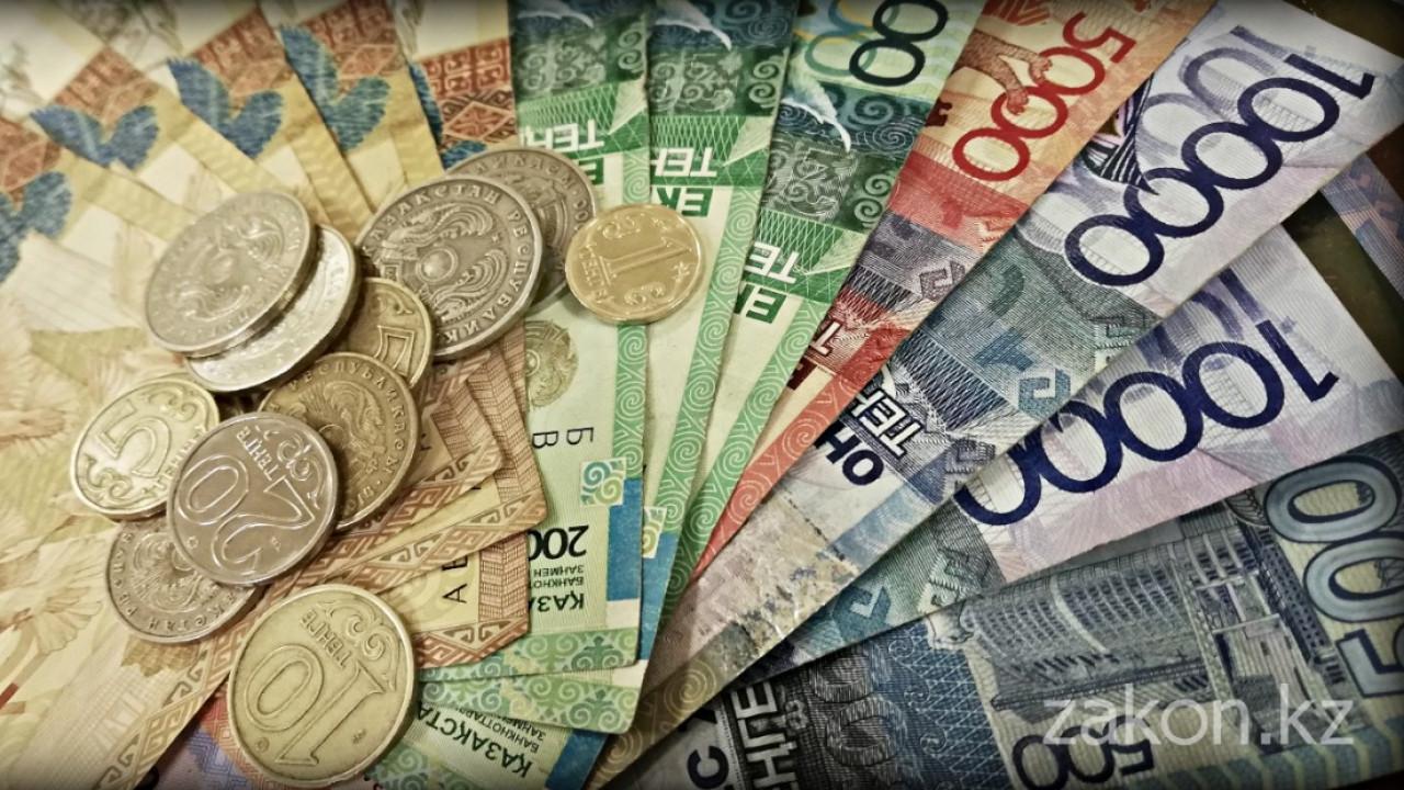 Курс валют на 18 июля