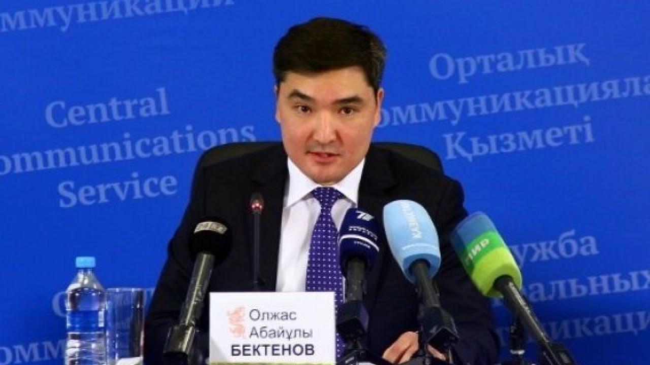 Олжас Бектенов освобожден от должности зампреда АДГСПК РК