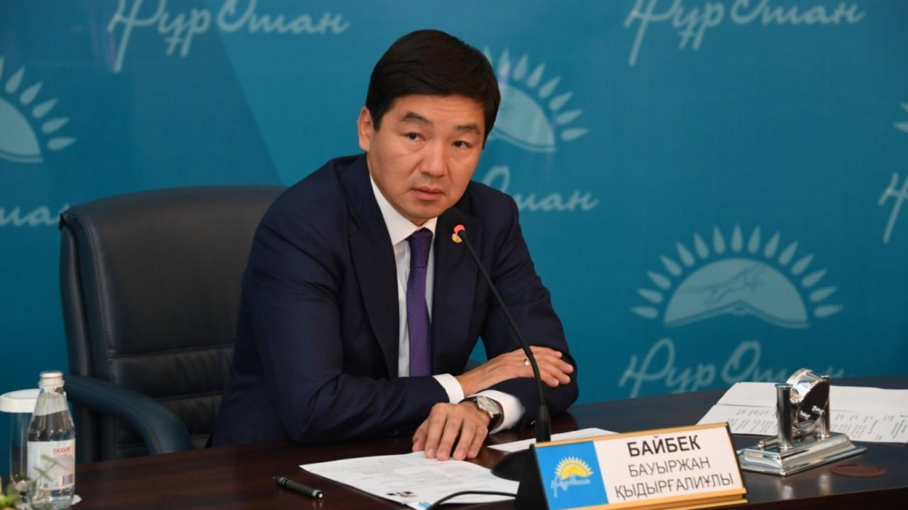 Бауыржан Байбек получил должность первого заместителя председателя партии Nur Otan
