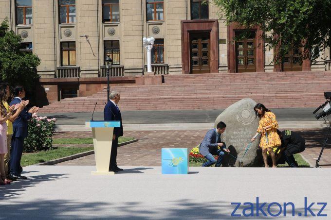 1561095618_nazarbaev-zakladka-kapsuly.jpg