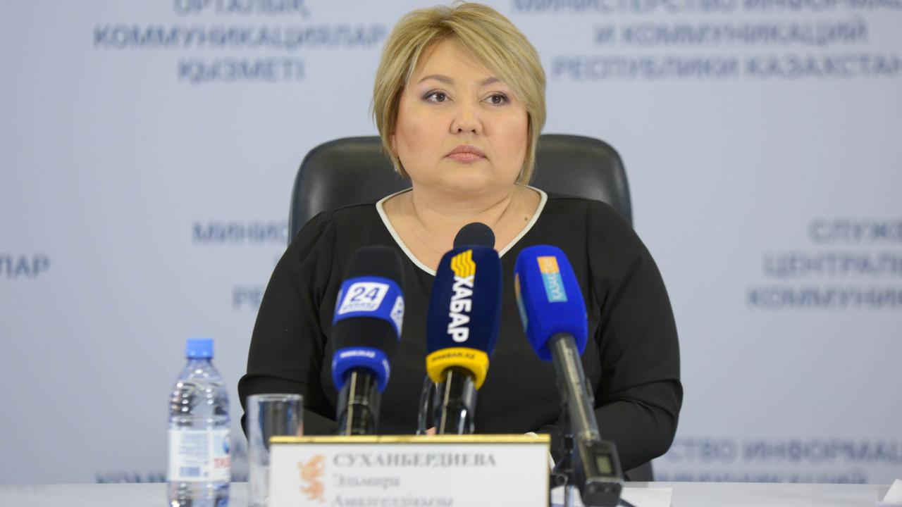 Штраф 6,2 млиллиона тенге запросил прокурор для Суханбердиевой