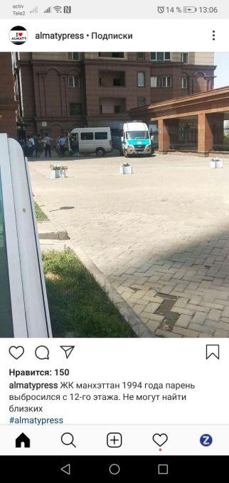 25-летний парень упал с 12 этажа в Алматы