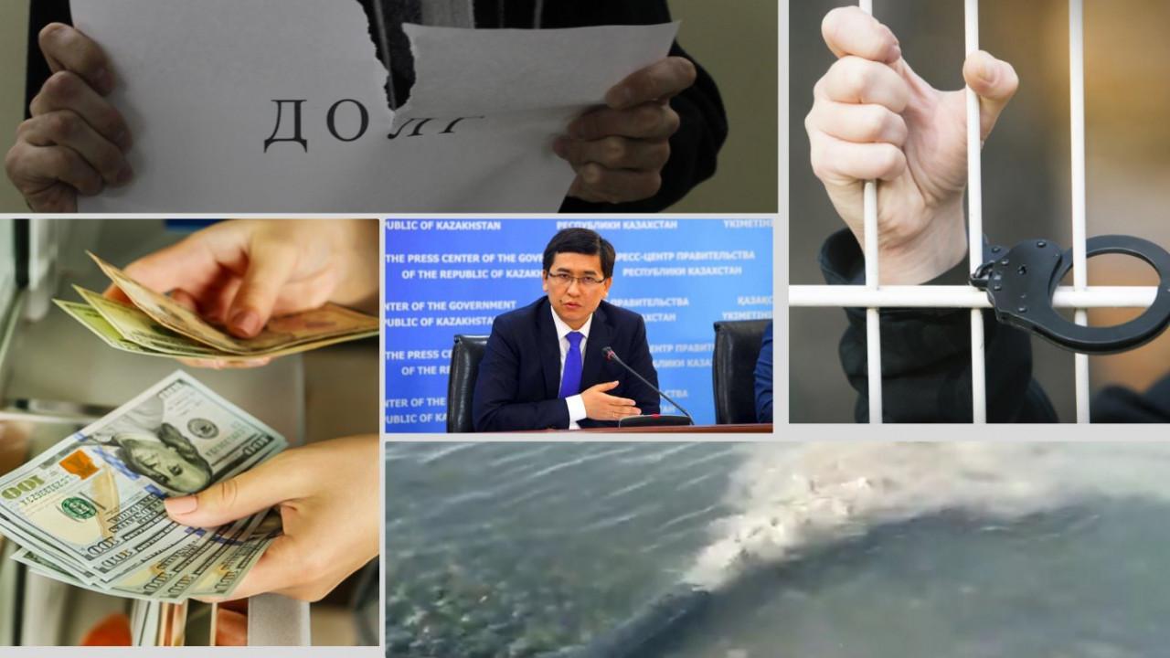 казахстан незаконное увольнение