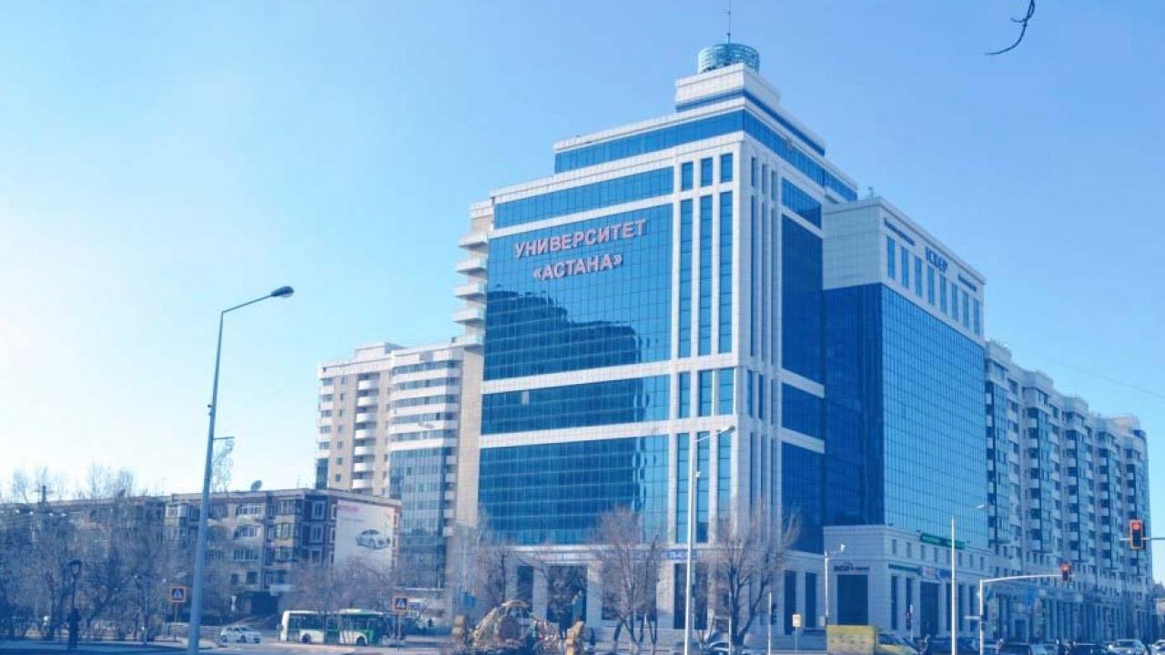 """Университет """"Астана"""" может остаться без лицензии"""