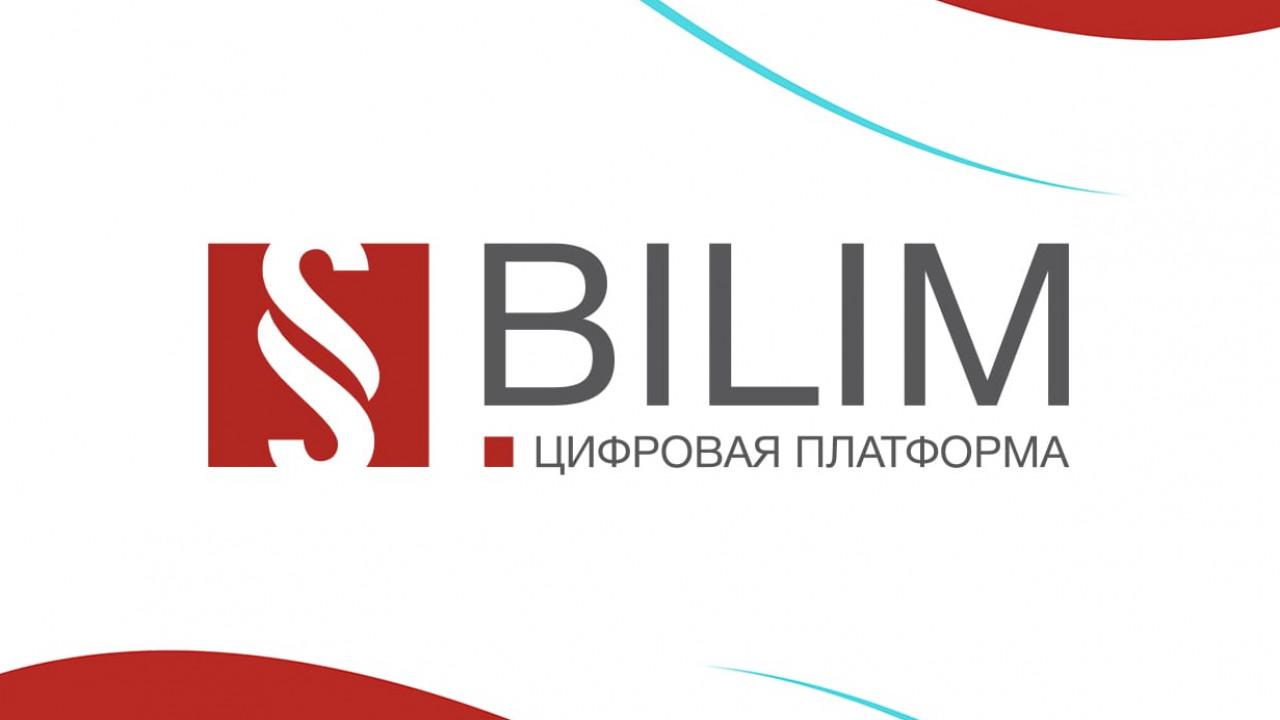 """Система """"Бiлiм"""" поможет студентам колледжей найти работу"""