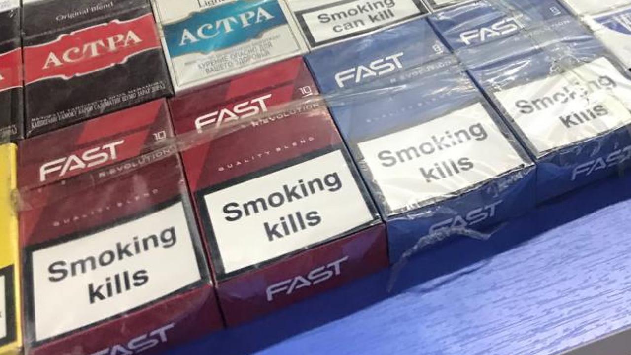Сколько можно купить в дьюти фри сигареты сигареты прима купить в спб