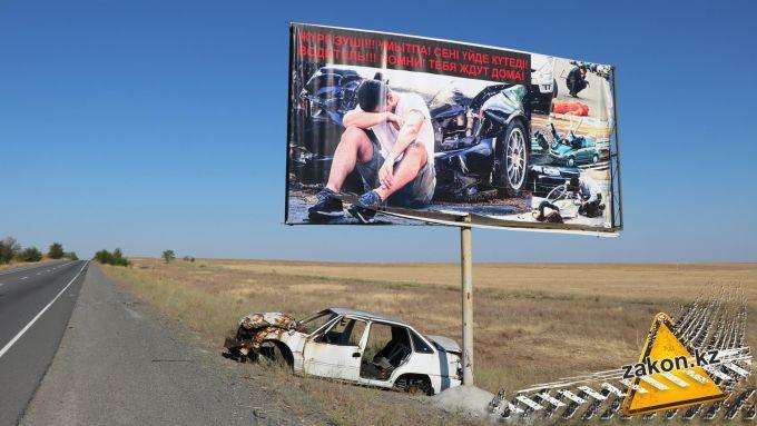 Три смерти. Жуткое ДТП произошло на трассе Алматы - Бишкек