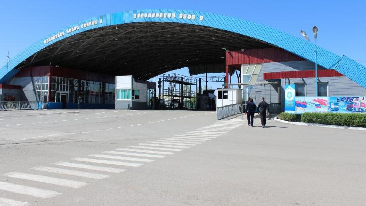 Сердечко, граница казахстан открытка