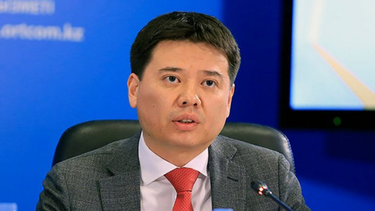 юридический форум казахстана консультация