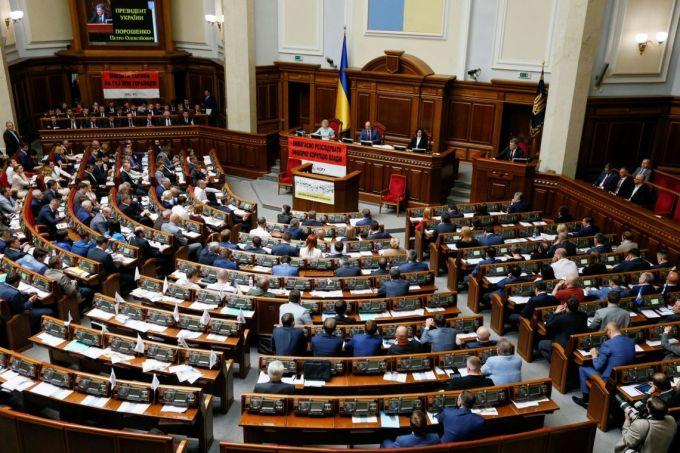 1571383435_ukrainskiy-parlament.jpg