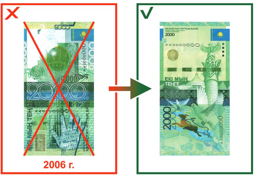 В 2020 году старые банкноты перестанут принимать - Нацбанк