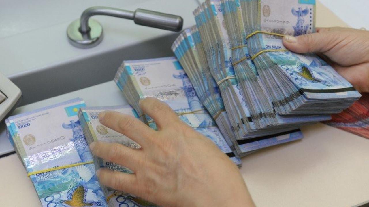 Арестованные полмиллиарда тенге вывели через фирму-однодневку в Алматы
