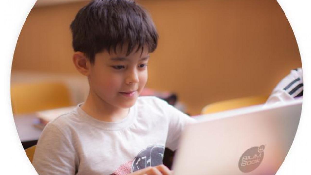 С 6 апреля казахстанские школьники будут учиться дистанционно