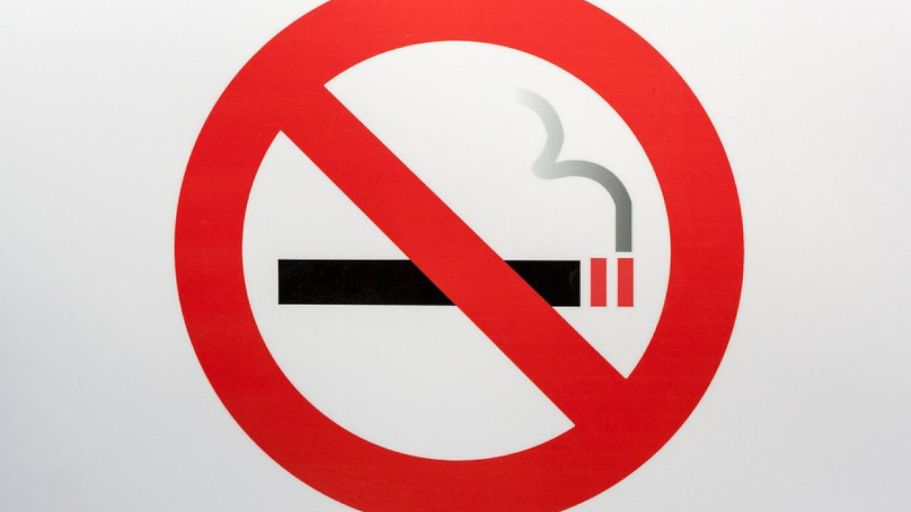 табачные изделия лицам до 18 лет не отпускаются