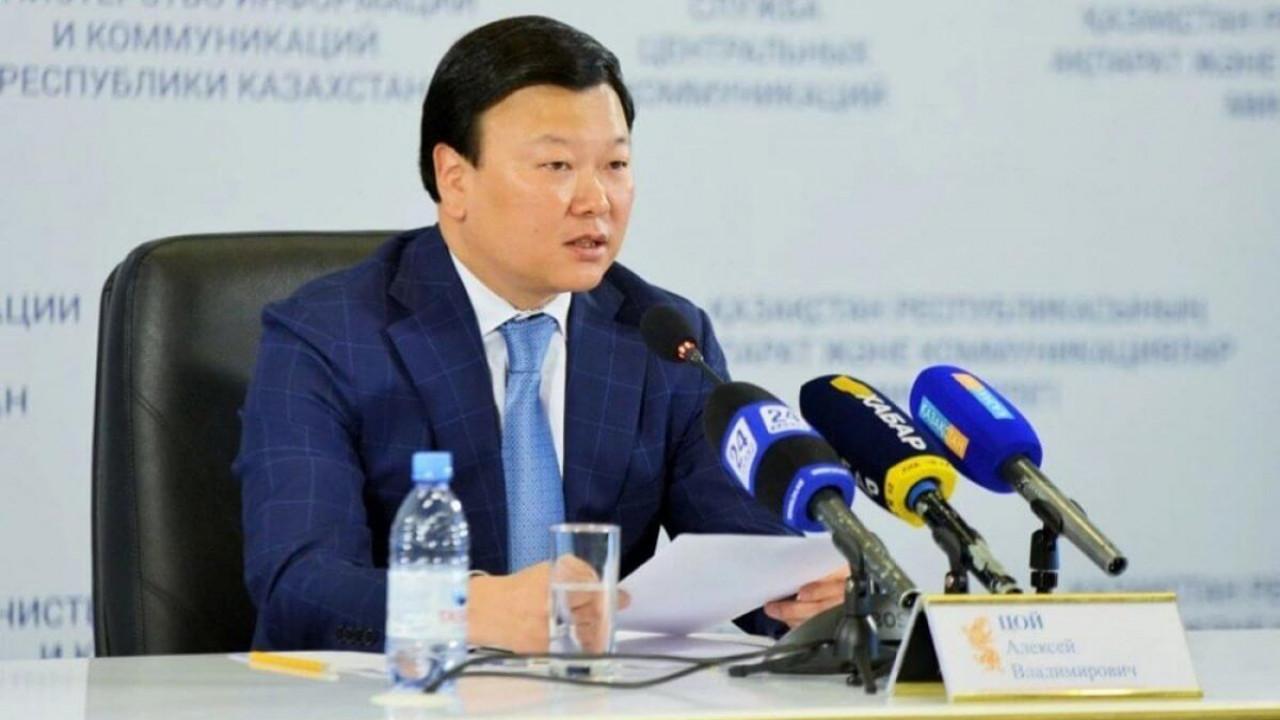 Алексей Цой назначен новым министром здравоохранения