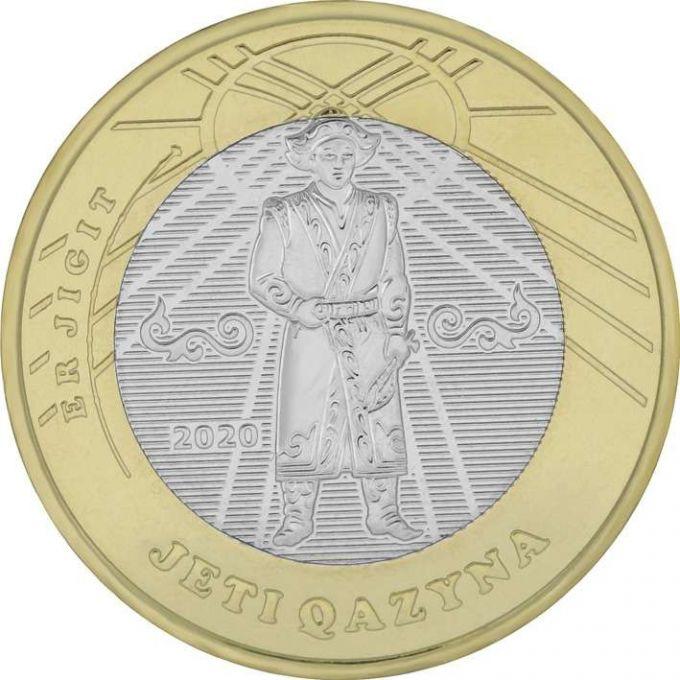 Новые 100-тенговые монеты появились в Казахстане 5