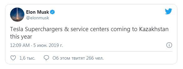 """Искусством """"назвал"""" коррупцию в Казахстане Илон Маск 3"""