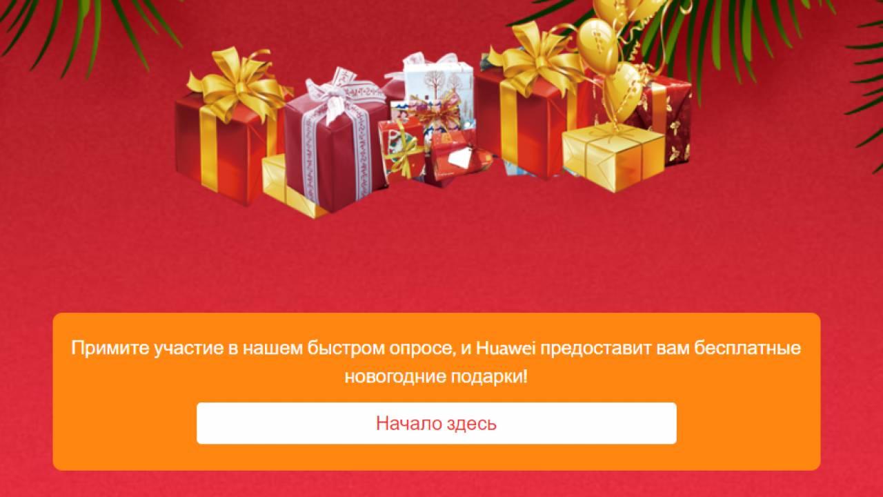 Мошенники ловят казахстанцев на опросах